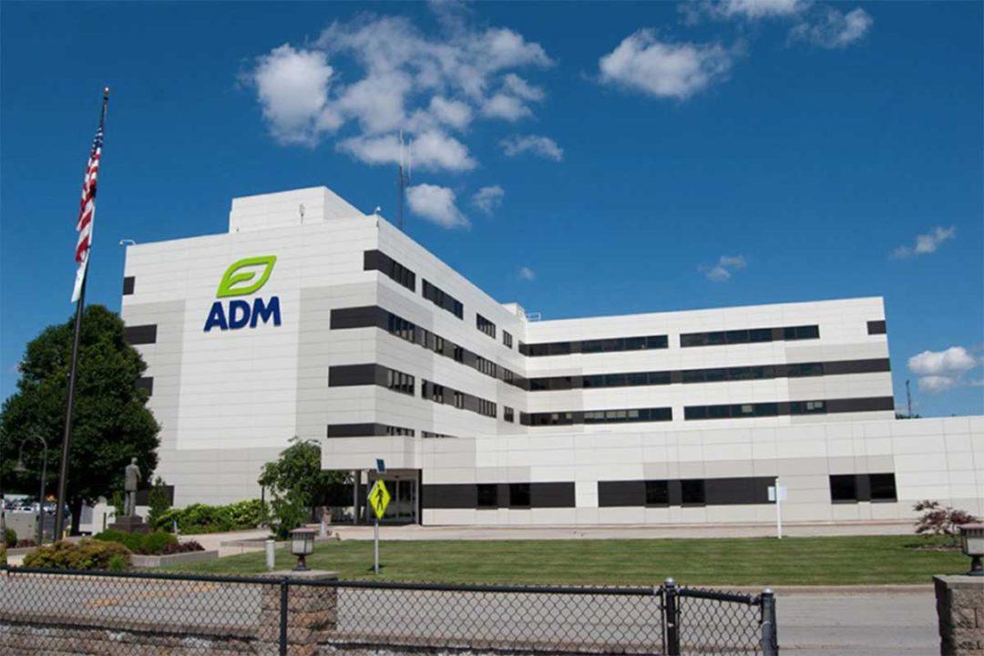 ADM, Logo