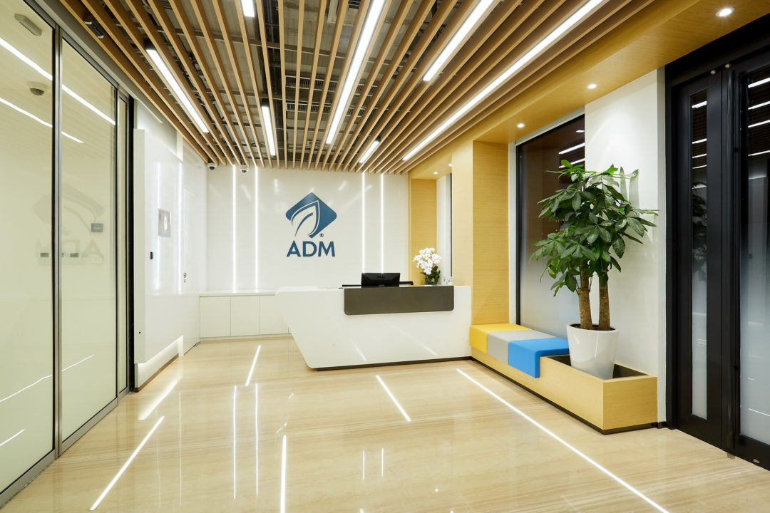 ADM Shanghai innovation center