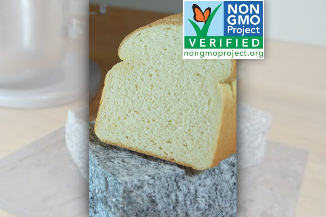 Bay State Milling_bread made w non GMO Project verification for its HealthSense highfiber wheat flour_Photo cred Bay State Milling