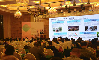 Buhler_flour-seminar-in-china_photo-cred-buhler-2_e