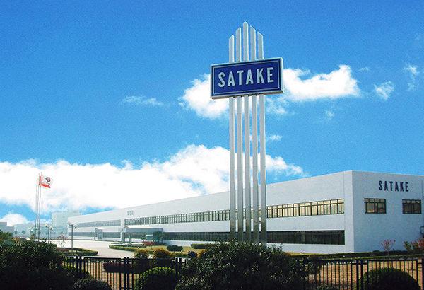 Satake