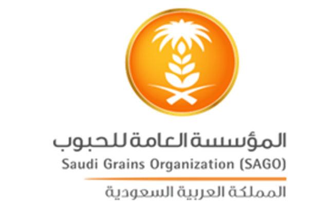 SAGO logo