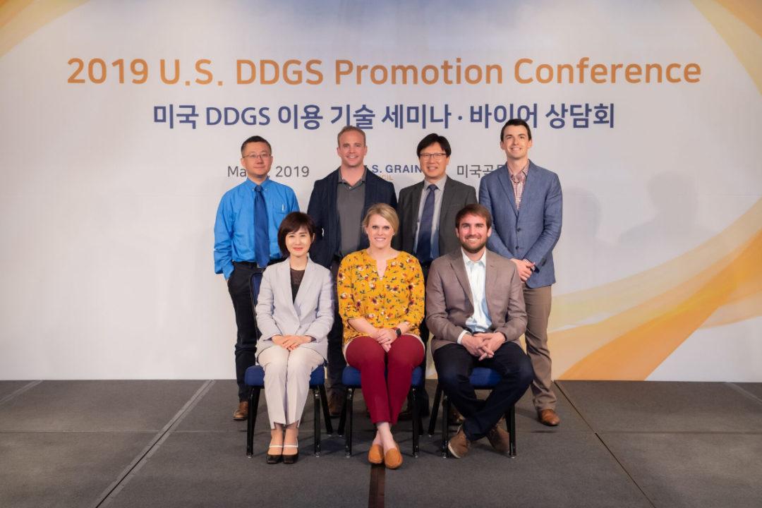 USGC DDGS