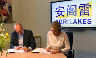 Land o lakes land olakes and royal agrifirm group form new company called agrilakejune 2019 phto cred land o lakes