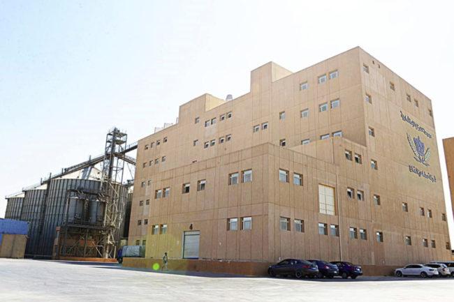 Al Hazaa mill