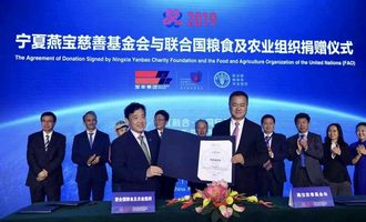 Fao_-fao-welcomes-a-15-million-donation-from-the-ningxia-yanbao-charity-foundation_photo-cred-fao