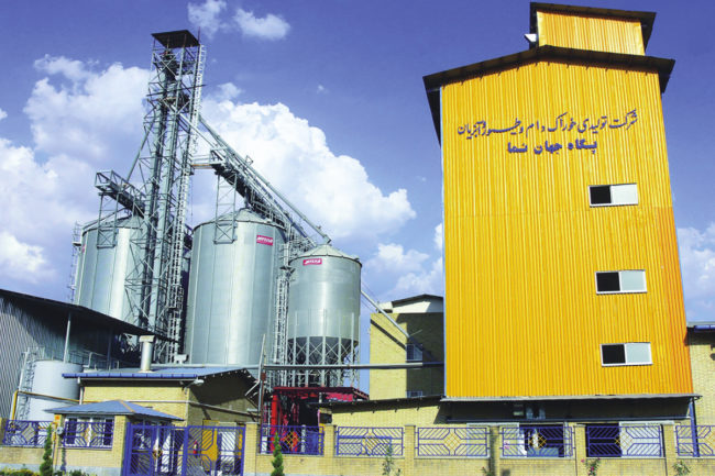 Iran Feed Industry