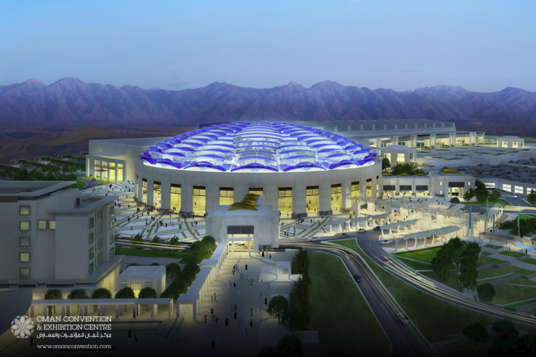 Oman Convention & Exhibition Center in Muscat Oman
