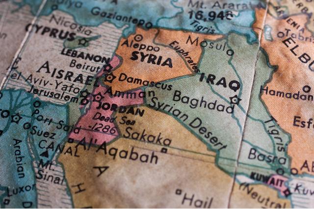 Iraq adobestock 17710977 e