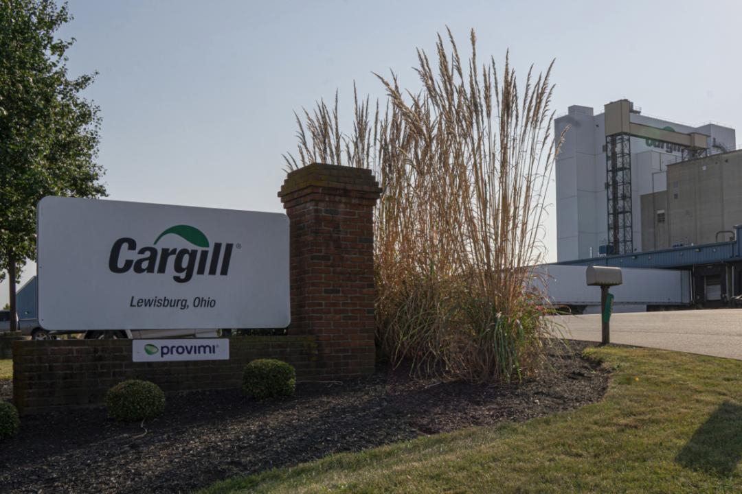 Cargill premix facility
