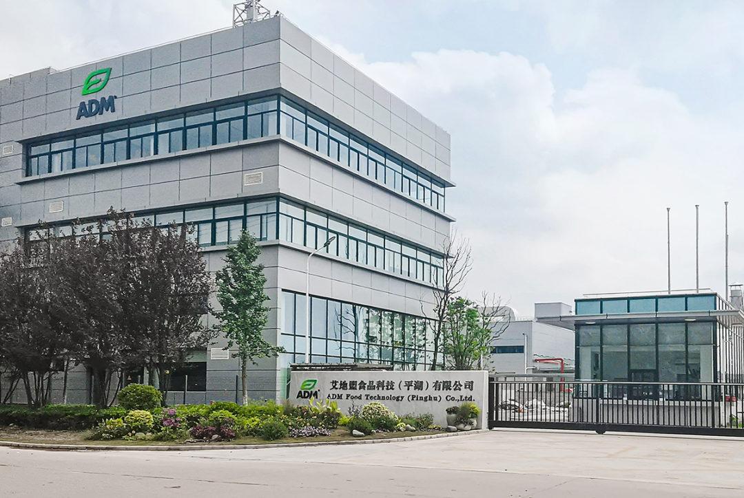 ADM flavor production plant